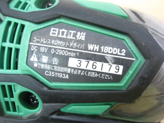 穴あけ/ネジ締め工具の高価買取実績!